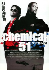 chemical51
