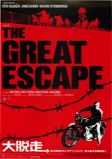THE GREAT ESCAPE 大脱走