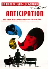 ANTICIPATION 未来展望