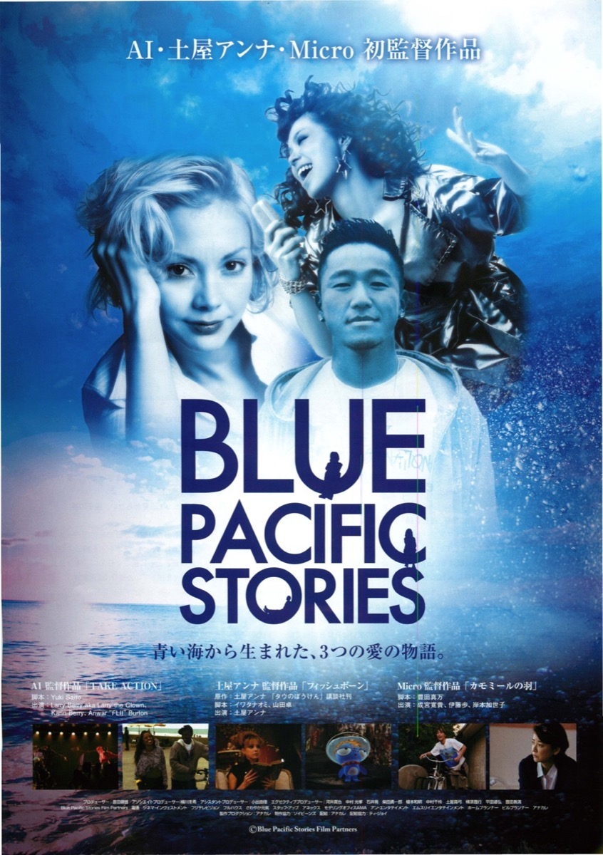 BLUE PACIFIC STORIES