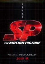 SP the MOTION PICTURE