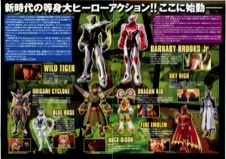 劇場版TIGER&BUNNY The Beginning