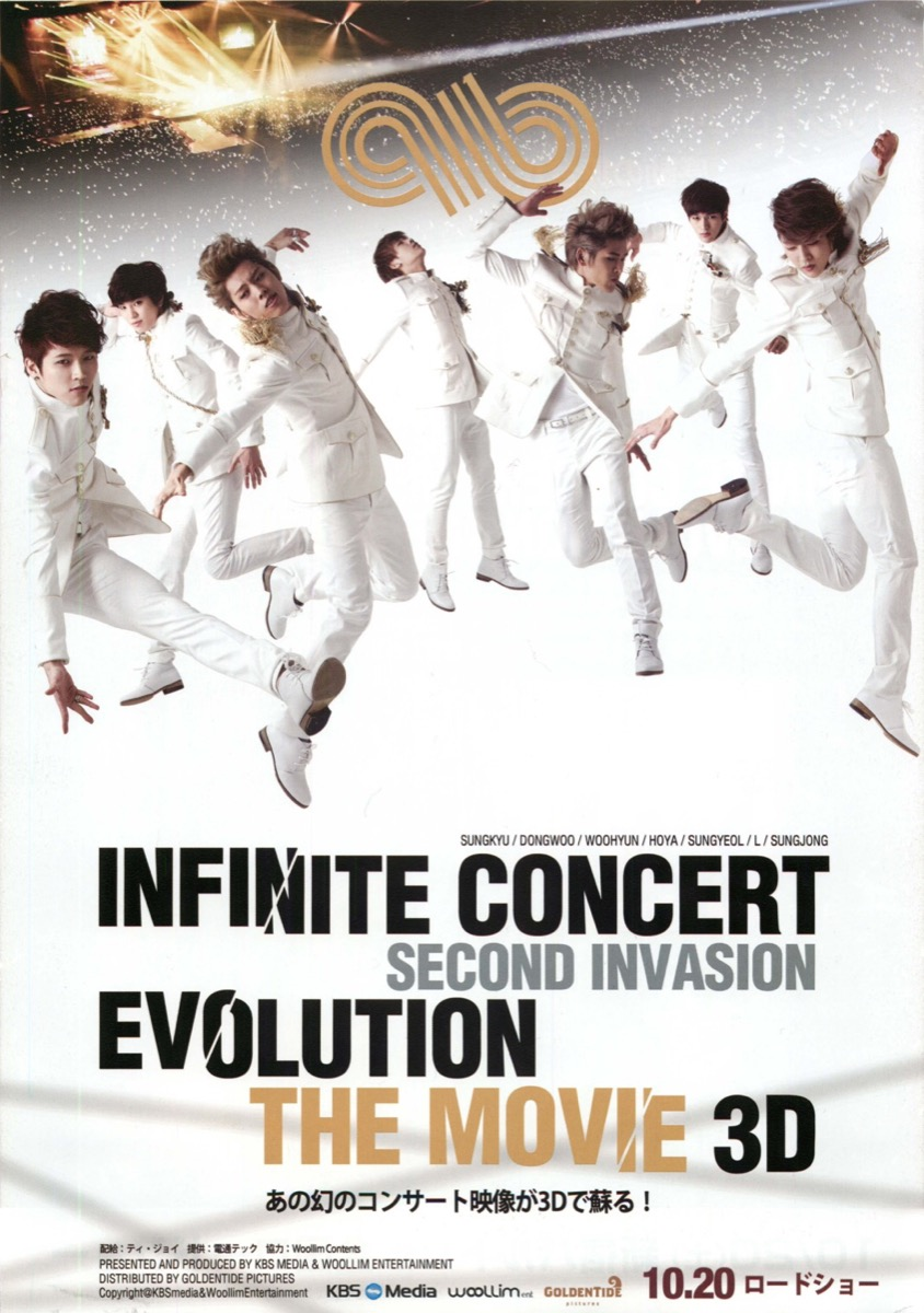 INFINITE CONCERT SECOND INVASION EVOLUTION THE MOVIE 3D
