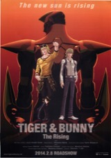 劇場版TIGER & BUNNY The Rising