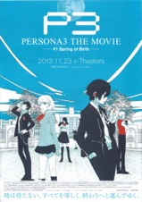 PERSONA3 THE MOVIE ——#1 Spring of Birth——