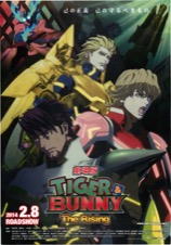 劇場版TIGER&BUNNY The Rising