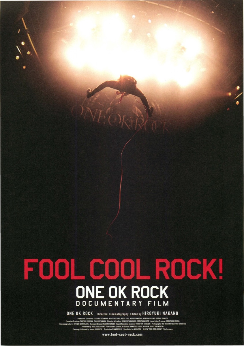 FOOL COOL ROCK!