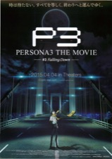 P3 PERSONA3 THE MOVIE #3 Falling Down