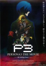 P3 PERSONA3 THE MOVIE #Falling Down