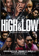 HIGHT&LOW