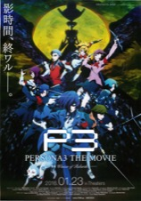 P3 PERSONA THE MOVIE -#4 Winter of Rebirth-