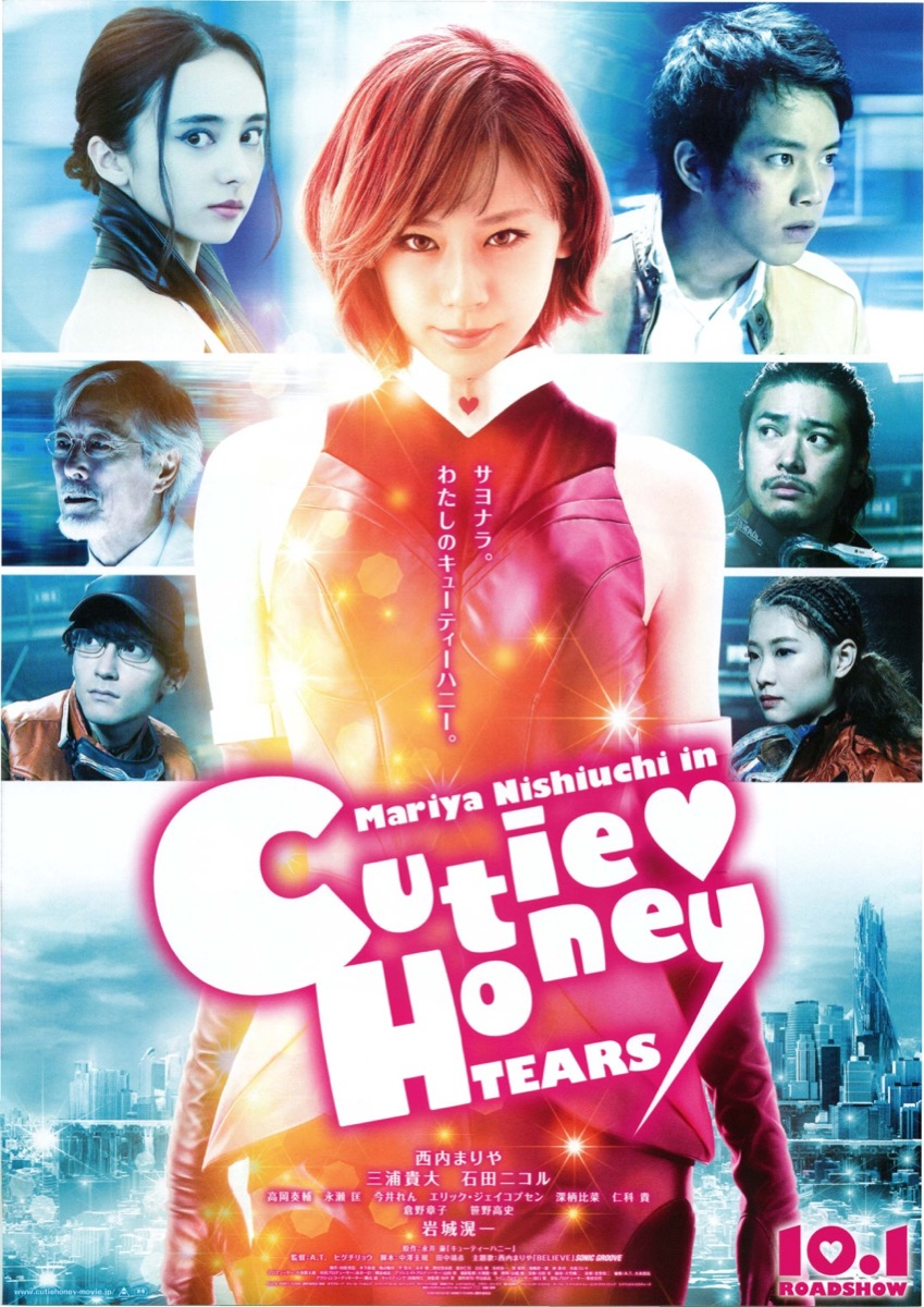 CUTIE HONEY TEARS