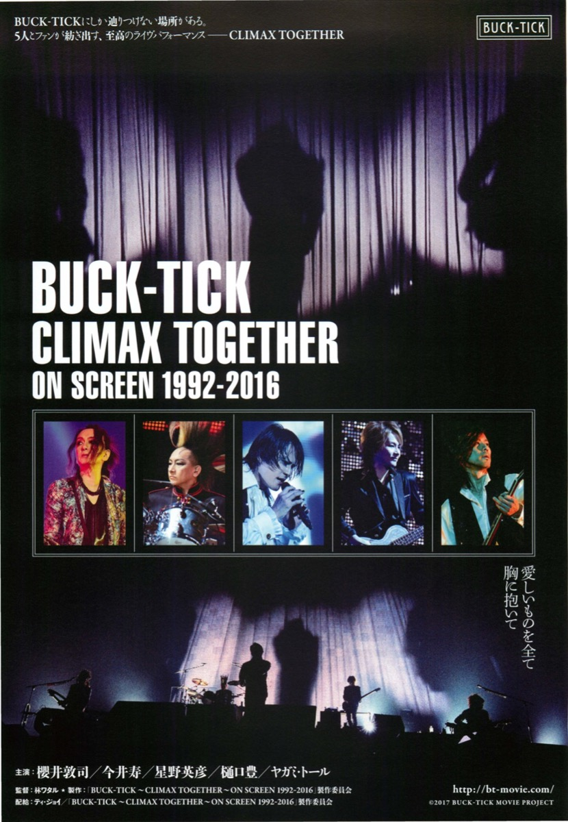 BUCK-TICK CLIMAX TOGETHER ON SCREEN 1992-2016