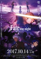 Fate stay night Heaven's Feel