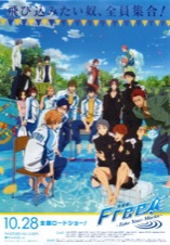 劇場版Free!-Take Your Marks-