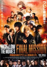 HiGH&LOW THE MOVIE3 FINAL MISSION