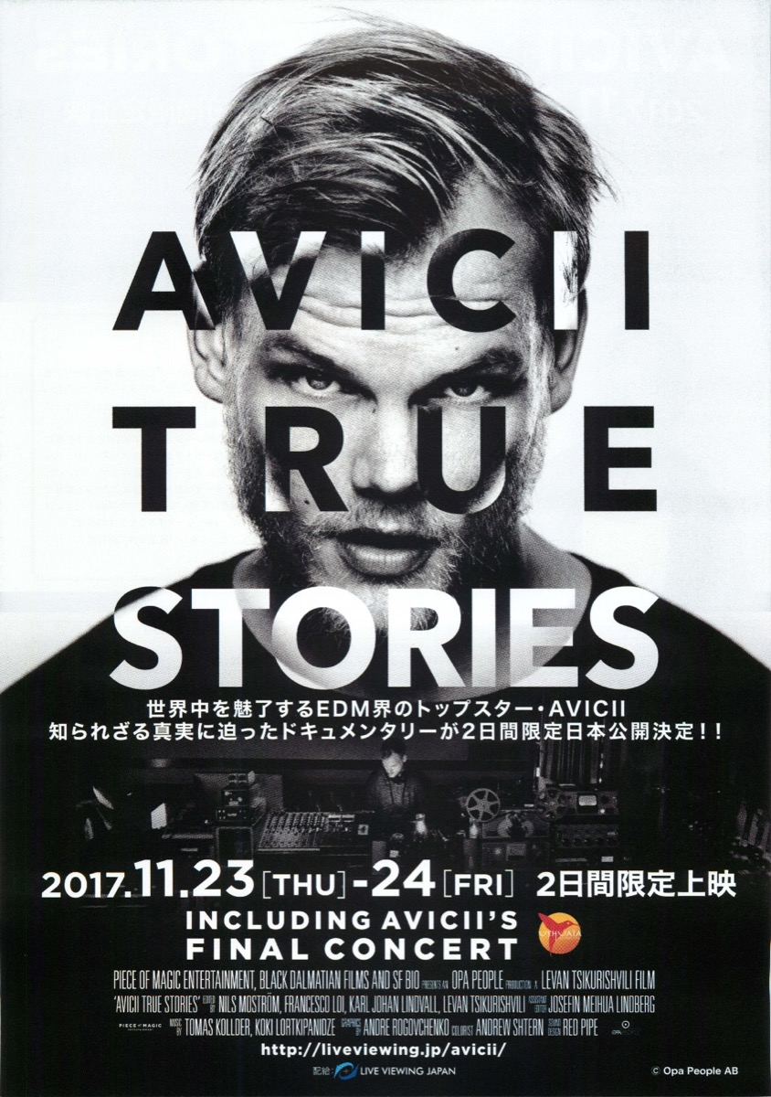 AVICII:TRUE STORIES