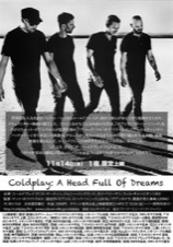 Coldplay:A Head Full Of Dreams