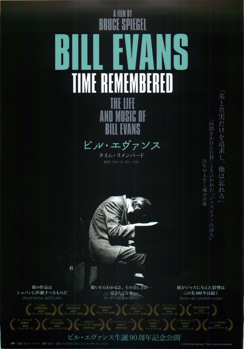 BILL EVANS TIME REMEMBERS