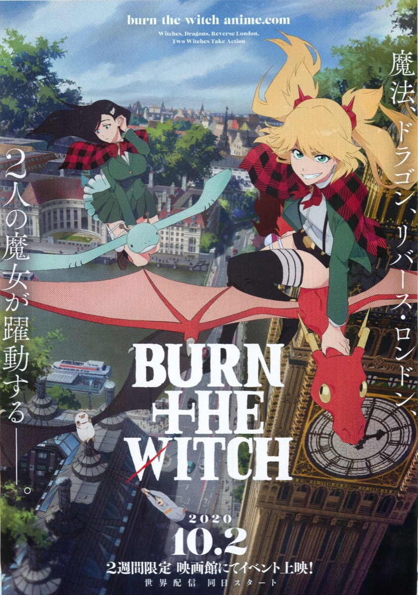 BURN THE WITCH バーンザウィッチ